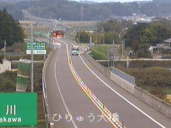 あぶくま高原道路ひりゅう大橋ライブカメラは、福島県玉川村蒜生のひりゅう大橋に設置されたあぶくま高原道路(あぶくま高原自動車道)・福島県道42号矢吹小野線が見えるライブカメラです。