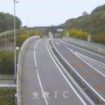 あぶくま高原道路矢吹インターチェンジライブカメラ(福島県矢吹町赤沢)