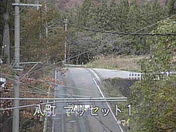 国道400号八町ライブカメラは、福島県金山町八町の八町に設置された国道400号が見えるライブカメラです。