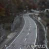 国道121号大峠トンネル喜多方坑口福島県側ライブカメラ(福島県喜多方市大桧沢)