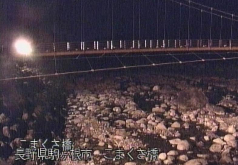 CEK大田切川ライブカメラは、長野県駒ヶ根市駒ヶ根高原のこまくさ橋に設置された大田切川が見えるライブカメラです。