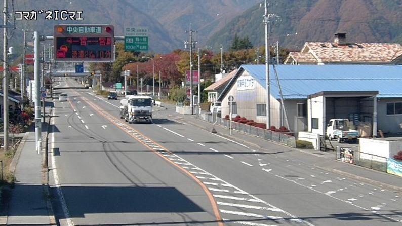 CEK駒ヶ根インターチェンジライブカメラは、長野県駒ヶ根市赤穂の駒ヶ根インター入口交差点東に設置された長野県道75号駒ヶ根駒ヶ岳公園線が見えるライブカメラです。