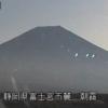 朝霧富士山ライブカメラ(静岡県富士宮市麓)
