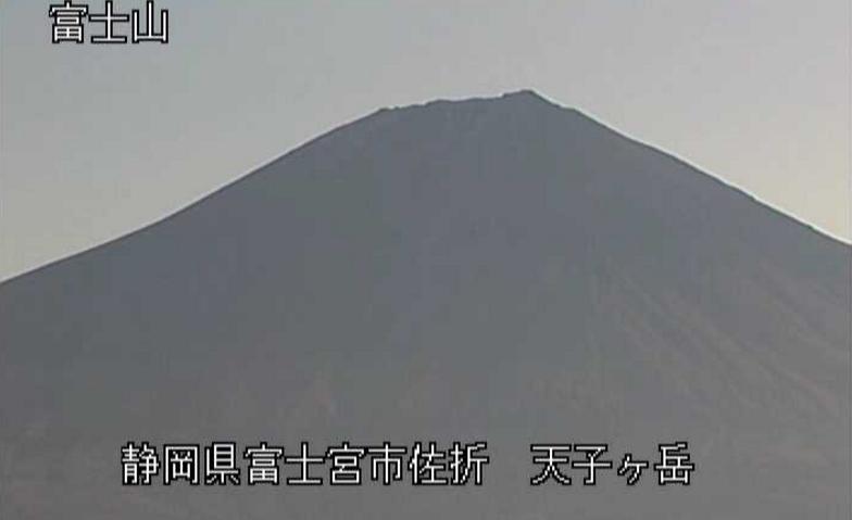 天子ケ岳富士山ライブカメラは、静岡県富士宮市佐折の天子ケ岳(天子ヶ岳)に設置された富士山が見えるライブカメラです。