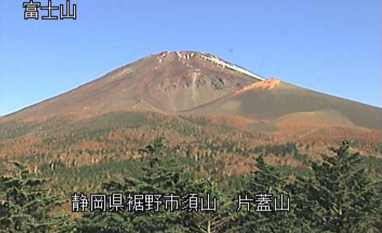 片蓋山富士山ライブカメラは、静岡県裾野市須山の片蓋山に設置された富士山が見えるライブカメラです。