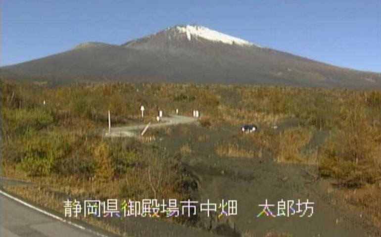 太郎坊富士山ライブカメラは、静岡県御殿場市中畑の太郎坊に設置された富士山が見えるライブカメラです。