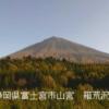 箱荒沢富士山ライブカメラ(静岡県富士宮市山宮)
