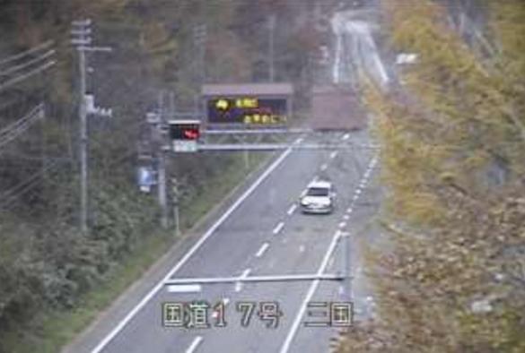 国道17号三国ライブカメラは、新潟県湯沢町三国の三国に設置された国道17号(三国街道)が見えるライブカメラです。