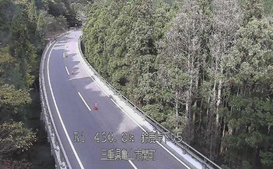 国道1号鈴鹿峠下り5ライブカメラ(三重県亀山市関町)