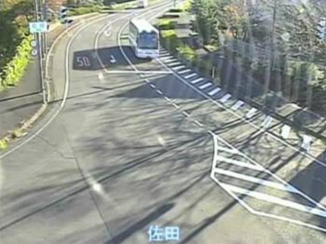 国道27号佐田ライブカメラ