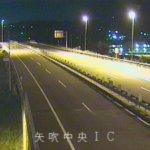 あぶくま高原道路矢吹中央インターチェンジライブカメラ(福島県矢吹町八幡町)
