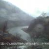 三国川ダム十字峡ライブカメラ(新潟県南魚沼市畔地新田)