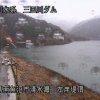 三国川ダム左岸堤頂ライブカメラ(新潟県南魚沼市清水瀬)