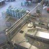 平木工業液体飼料製造装置ライブカメラ(長崎県長崎市三京町)