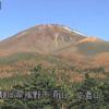 片蓋山富士山ライブカメラ(静岡県裾野市須山)