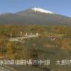 太郎坊富士山ライブカメラ(静岡県御殿場市中畑)