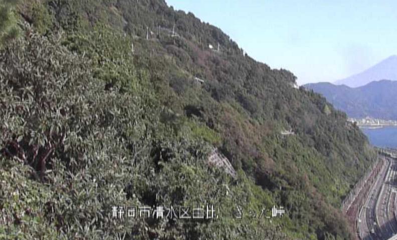 由比さった峠富士山ライブカメラは、静岡県静岡市清水区の由比さった峠に設置された富士山・東名高速道路・国道1号(富士由比バイパス)・JR東海道本線が見えるライブカメラです。