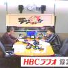 HBCラジオ第2スタジオライブカメラ(北海道札幌市中央区)