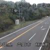 【冬期限定】国道191号田万川トンネル東ライブカメラ(島根県益田市飯浦町)