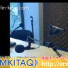 FMキタキューライブカメラ(福岡県北九州市小倉北区)