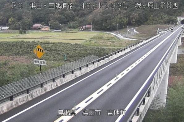 国道9号塚ヶ原山トンネル西イブカメラ(島根県浜田市吉地町)