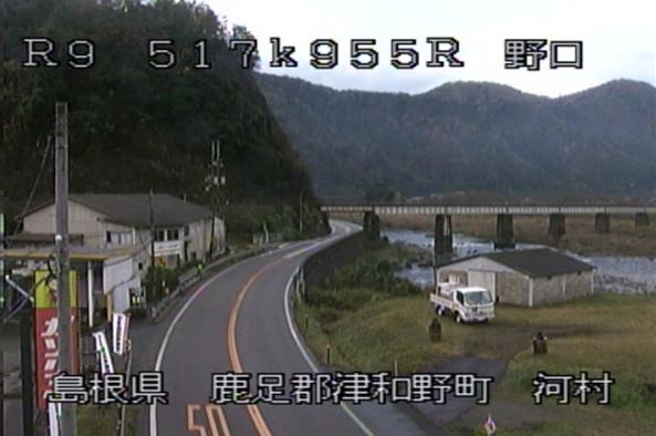 国道9号河村ライブカメラ(島根県津和野町河村)