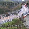 【冬期限定】国道9号東津和野大橋ライブカメラ(島根県津和野町耕田)
