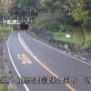 【冬期限定】国道9号青野山トンネル南ライブカメラ(島根県津和野町寺田)