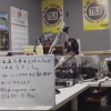 Airてっしライブカメラ(北海道名寄市西4条)