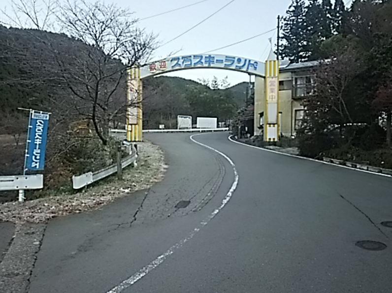 久万スキーランド六部堂ライブカメラ(愛媛県久万高原町東明神)
