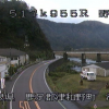 【冬期限定】国道9号河村ライブカメラ(島根県津和野町河村)