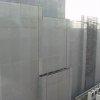 今村病院分院新病院ライブカメラ(鹿児島県鹿児島市鴨池新町)