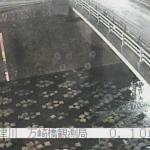 石津川万崎橋ライブカメラ(大阪府堺市中区)