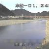 長良川美濃ライブカメラ(岐阜県美濃市港町)