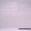 清武川下流清滝橋ライブカメラ(宮崎県宮崎市清武町)