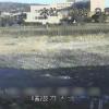 土岐川瑞浪ライブカメラ(岐阜県瑞浪市土岐町)