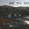 津保川関ライブカメラ(岐阜県関市上白金)