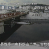 千曲川古牧橋ライブカメラ(長野県飯山市蓮)