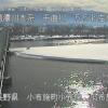 千曲川小布施橋ライブカメラ(長野県小布施町小布施)