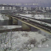千曲川綱切橋ライブカメラ(長野県飯山市木島)