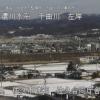 千曲川佐久合同庁舎ライブカメラ(長野県佐久市跡部)