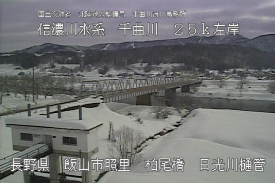 千曲川柏尾橋ライブカメラ(長野県飯山市照里)