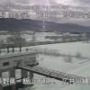 千曲川広井川樋門ライブカメラ(長野県飯山市照里)
