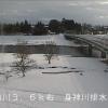 日橋川身神川排水機場ライブカメラ(福島県喜多方市塩川町)