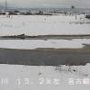 阿賀川宮古橋ライブカメラ(福島県会津坂下町宮古)
