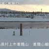 荒川葛籠山ライブカメラ(新潟県村上市葛籠山)