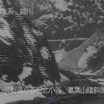 姫川葛葉山腹斜面ライブカメラ(長野県小谷村北小谷)