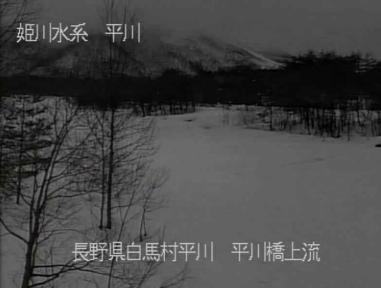 平川平川橋ライブカメラ(長野県白馬村神城)