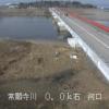 常願寺川河口ライブカメラ(富山県富山市水橋辻ケ堂)