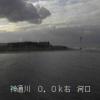 神通川河口ライブカメラ(富山県富山市草島)